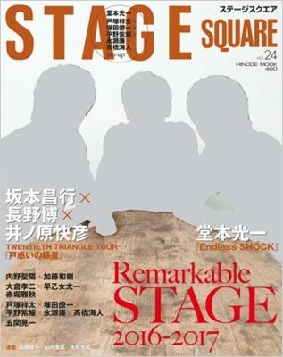 STAGE SQUARE vol.24