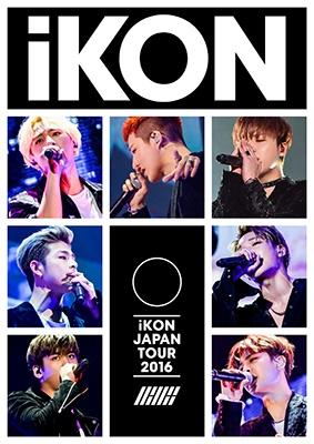 iKON JAPAN TOUR 2016  (2DVD+スマプラ)