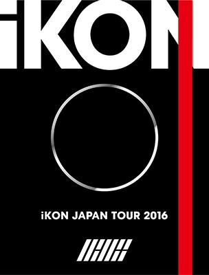 iKON JAPAN TOUR 2016 【初回生産限定-DELUXE EDITION-】 (2Blu-ray+2CD+PHOTO BOOK+スマプラ)