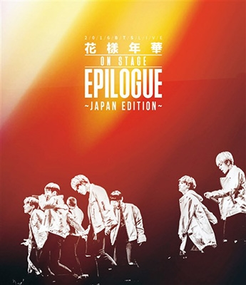 2016 BTS LIVE <花様年華 on stage:epilogue> 〜Japan Edition〜【通常盤】 (Blu-ray)