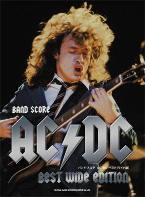 バンド・スコア AC/DC・ベスト ワイド版