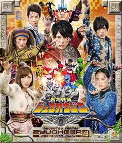 スーパー戦隊シリーズ::動物戦隊ジュウオウジャー Blu-ray COLLECTION 4
