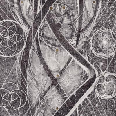 Uroboric Forms -The Complete Demo Recordings