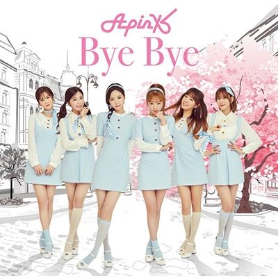 Bye Bye 【初回生産限定盤C】 (ピクチャーレーベル仕様:ボミVer.)