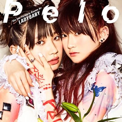 Pelo 【初回限定盤】 (CD+DVD)