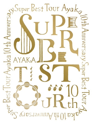 絢香10th Anniversary SUPER BEST TOUR (Blu-ray)