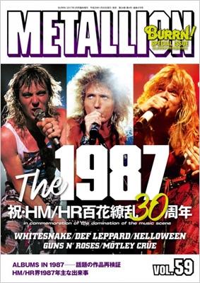 METALLION (メタリオン)Vol.59 2017年 3月号
