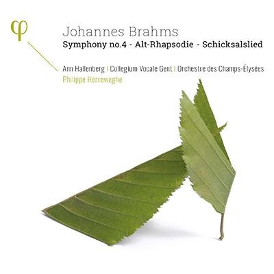 交響曲第4番、アルトラプソディ、運命の歌 フィリップ・ヘレヴェッヘ&シャンゼリゼ管弦楽団