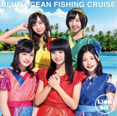 Blue Ocean Fishing Cruise 【初回生産限定盤】(+DVD)