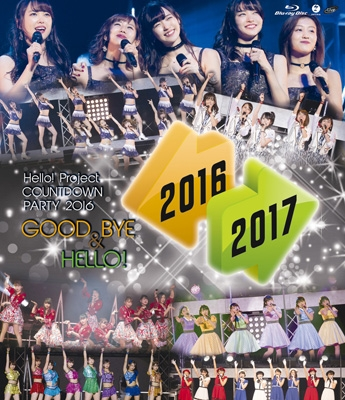 Hello!Project COUNTDOWN PARTY 2016 〜GOOD BYE & HELLO! 〜(Blu-ray)