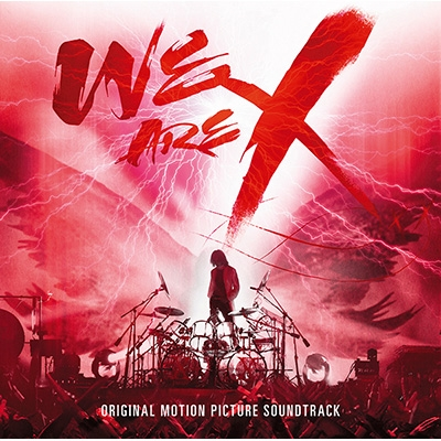 stocks at physical hmv store we are x original motion picture