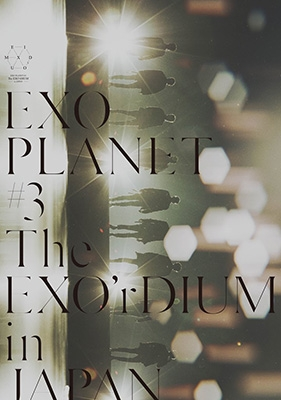 EXO PLANET #3 -The EXO'rDIUM in JAPAN 【初回生産限定盤】(Blu-ray+フォトブック)