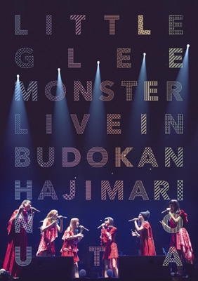 Little Glee Monster Live In 武道館 〜はじまりのうた〜(Blu-ray)