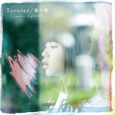 Someday / 春の歌 【初回限定盤】 (CD+DVD)