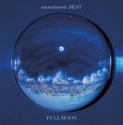 moumoon BEST -FULLMOON-(+2DVD)