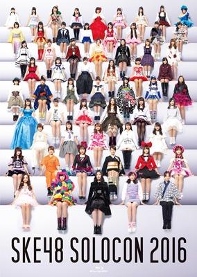 みんなが主役!SKE48 59人のソロコンサート〜未来のセンターは誰だ?〜(Blu-ray)