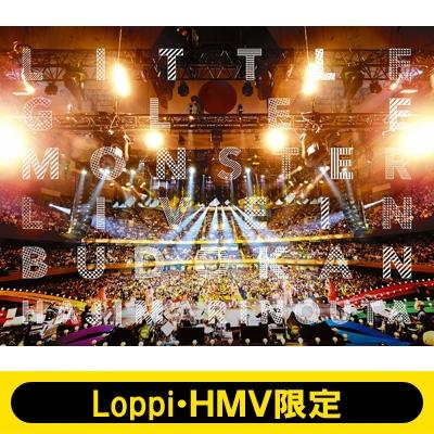 《Loppi・HMV限定セット ラバーキーホルダー付き》Little Glee Monster Live in 武道館 〜はじまりのうた〜【初回生産限定盤】(2Blu-ray)