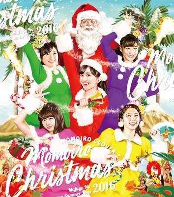ももいろクリスマス2016 〜真冬のサンサンサマータイム〜LIVE Blu-ray BOX 【初回限定盤】(+CD)