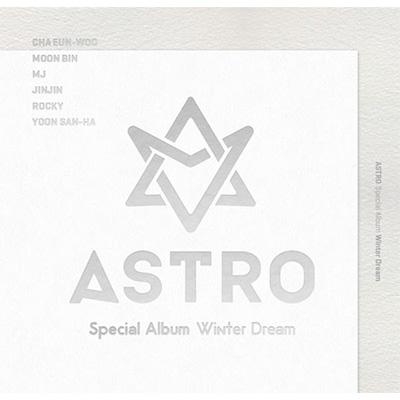 Special Album: Winter Dream