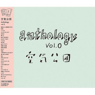 Anthology vol.0