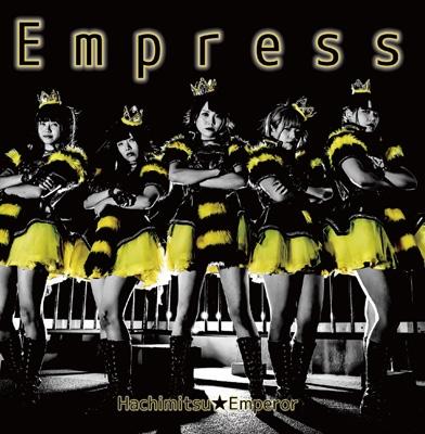 Empress 【Aタイプ】