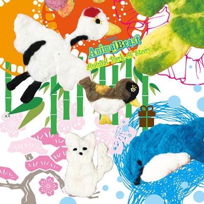 Animal Park of Story