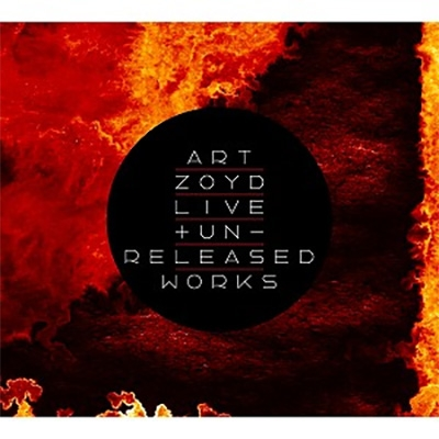 44 1 / 2 Live And Unreleased Works (12CD+2DVD)