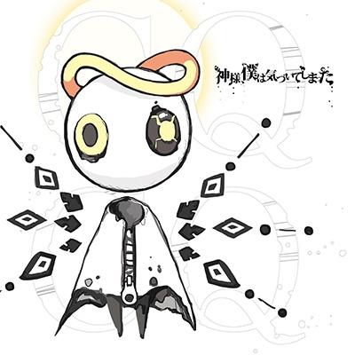 CQCQ 【初回限定盤】 (CD+DVD)