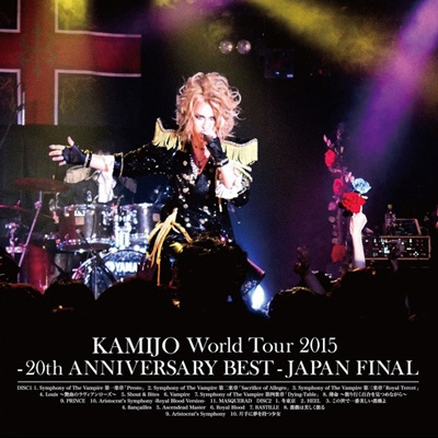 World Tour 2015 -20th ANNIVERSARY BEST-JAPAN FINAL