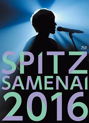 """SPITZ JAMBOREE TOUR 2016 """"醒 め な い"""" 【初回限定盤】(Blu-ray+2CD)"""