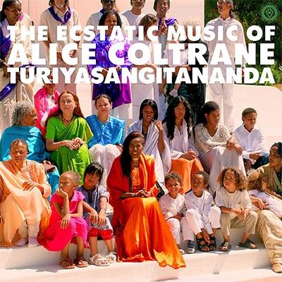 World Spirituality Classics 1: The Ecstatic Music Of Alice Coltrane Turiyasangitananda (ダウンロードコード付き国内盤仕様輸入盤)
