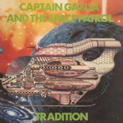 Captain Ganja & The Space Patrol (アナログレコード)