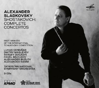 協奏曲全集 ゲニューシャス、マスレエフ、ドガジン、ミリュコフ、ブズロフ、ラム、スラドコフスキ&タタルスタン国立交響楽団(3CD)