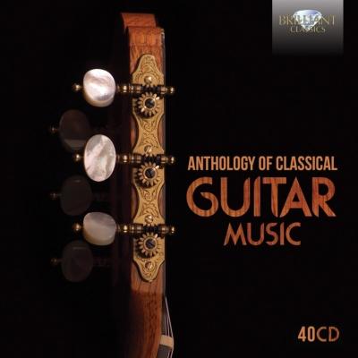 ギター音楽アンソロジー(40CD)