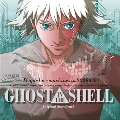 攻殻機動隊 Ghost In The Shell (通常盤/アナログレコード) : 攻殻機動 ...