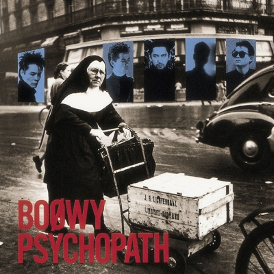 PSYCHOPATH (180グラム重量盤レコード)