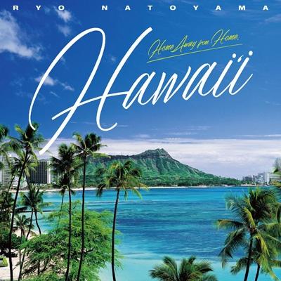 home 8203 8203 away from home hawai i 名渡山遼 hmv books