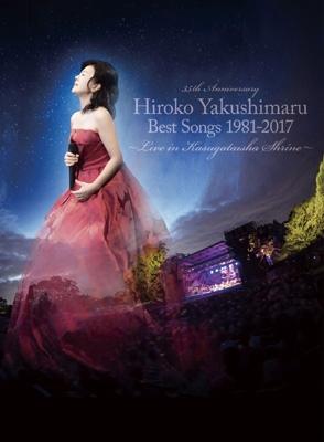 Best Songs 1981-2017〜Live in 春日大社〜【初回限定盤A】(CD+Blu-ray+BOOK)