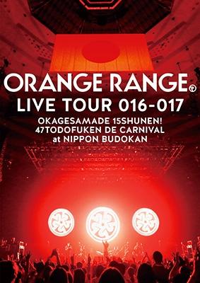 ORANGE RANGE LIVE TOUR 016-017 〜おかげさまで15周年! 47都道府県 DE カーニバル〜at 日本武道館 【Blue-Ray+VRゴーグル 完全生産限定盤】