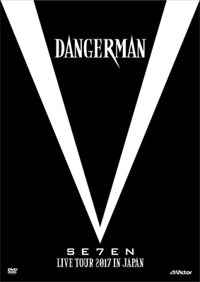 SE7EN LIVE TOUR 2017 in JAPAN-Dangerman-【初回限定盤A】 (2DVD+グッズ)
