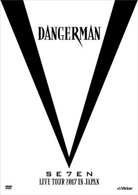 SE7EN LIVE TOUR 2017 in JAPAN-Dangerman-【初回限定盤B】 (2DVD+グッズ)