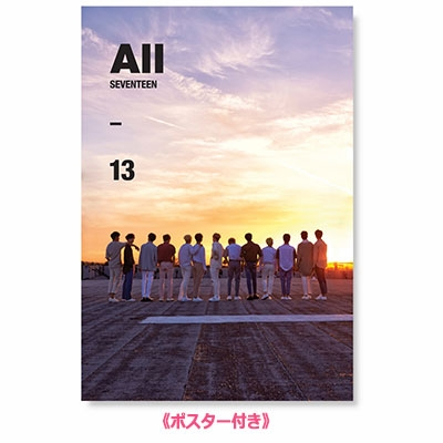 《ポスター付き》 4th Mini Album: Al1 Ver.3 All [13]