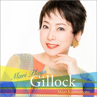 マリ・プレイズ・ギロック: 熊本マリ 熊本エリザ