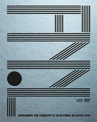 BIGBANG The Concert 0.To.10 Final In Seoul (3DVD+2CD)