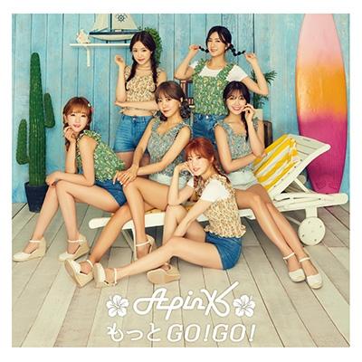 もっとGO!GO! 【初回完全生産限定盤A・ナウンVer.】(CD+DVD+GOODS)