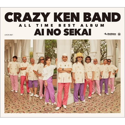 CRAZY KEN BAND ALL TIME BEST ALBUM 愛の世界 【初回限定盤】(3CD+2DVD)
