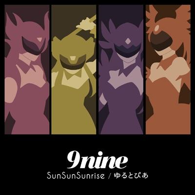 SunSunSunrise / ゆるとぴあ 【期間生産限定盤】(+DVD)