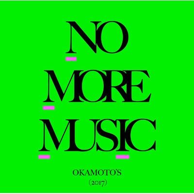 NO MORE MUSIC 【初回限定盤】(+DVD)