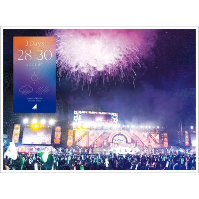 乃木坂46 4th YEAR BIRTHDAY LIVE 2016.8.28-30 JINGU STADIUM 【完全生産限定盤】(Blu-ray)