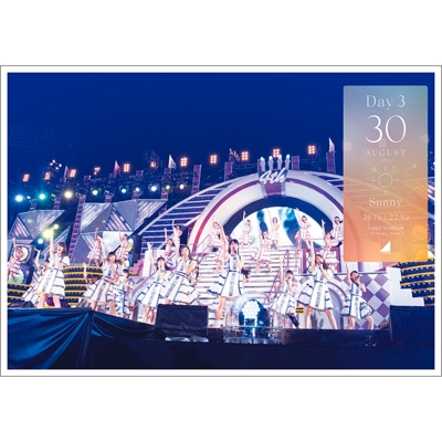乃木坂46 4th YEAR BIRTHDAY LIVE 2016.8.28-30 JINGU STADIUM Day3 (Blu-ray)